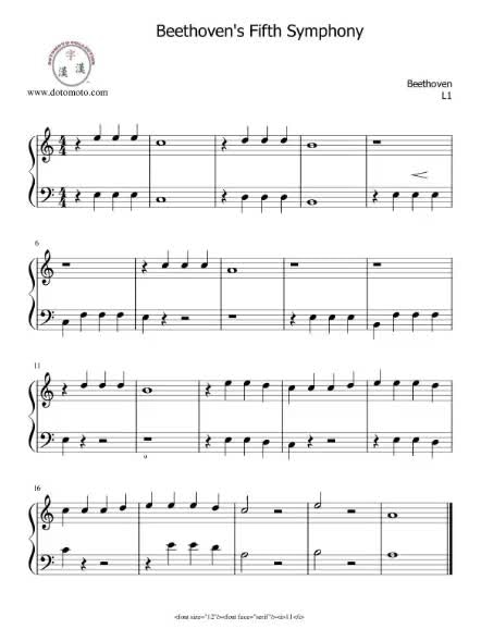 5th Symphony Short And Easy Pianobeethoven Dotomoto Methods